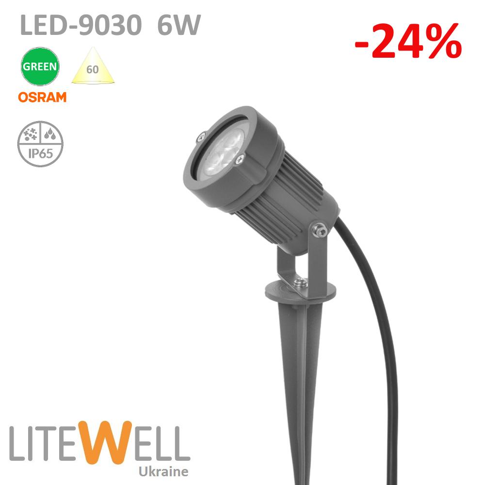 LED-9030-G-60-OSRAM