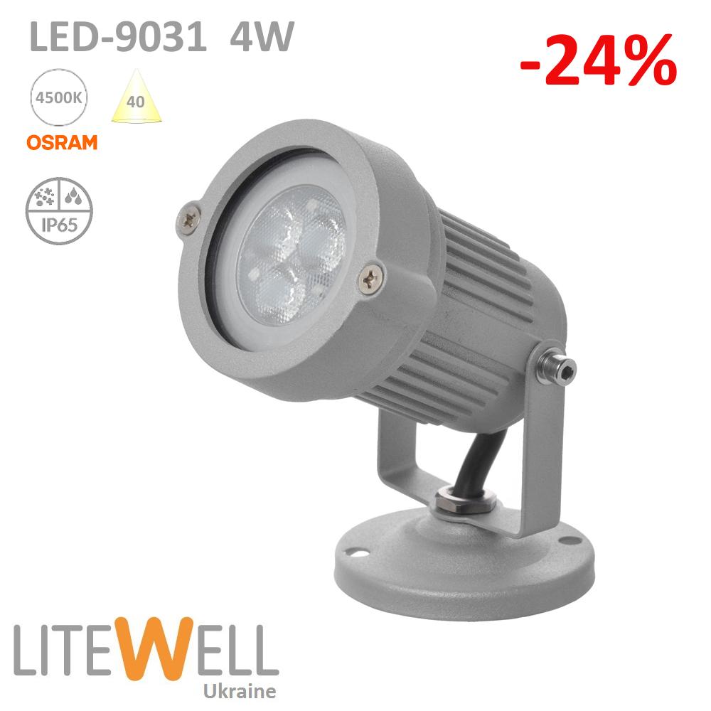 LED-9031 NW 40˚ Sale2019
