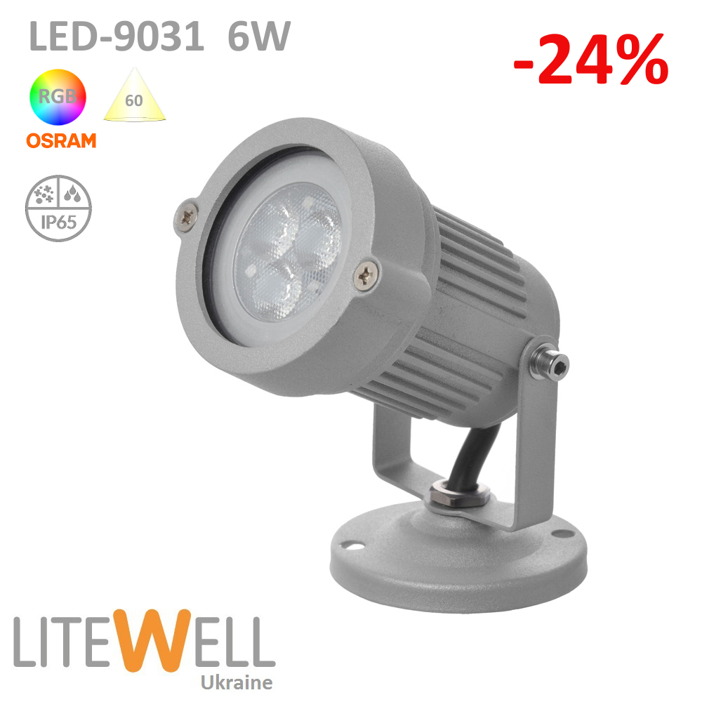LED-9031 RGB 60˚ Sale2019