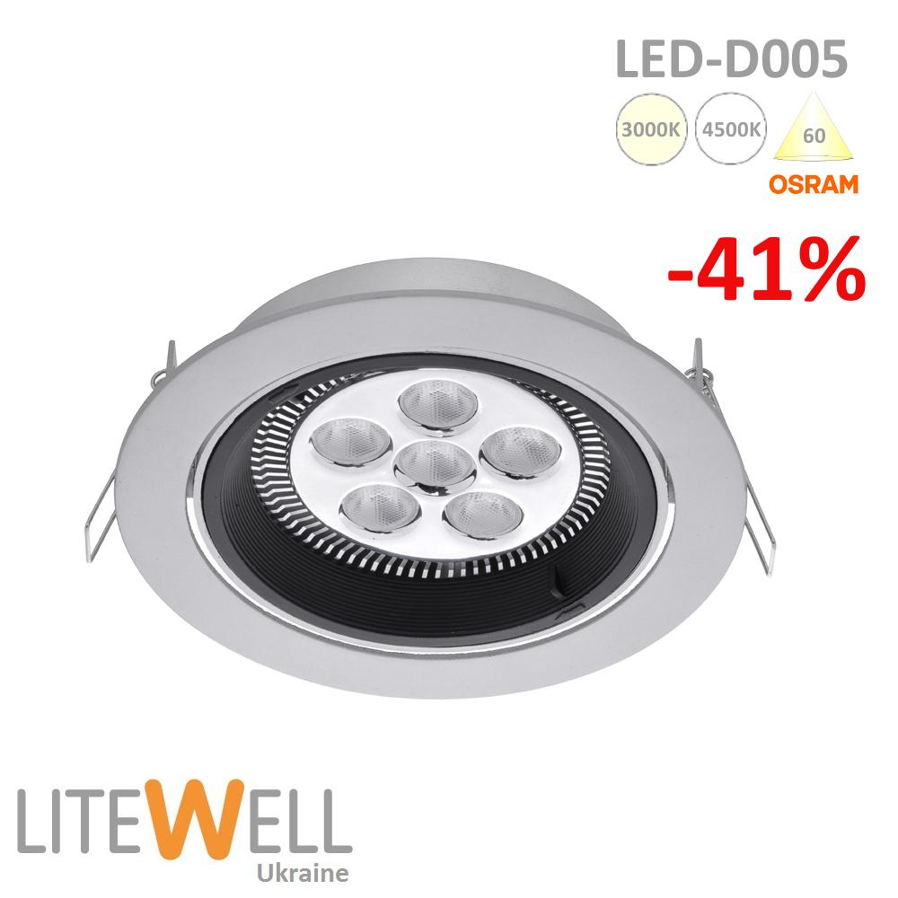 LED-D005 Sale2019