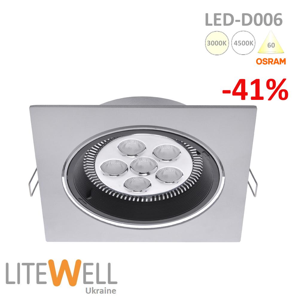 LED-D006 Sale2019