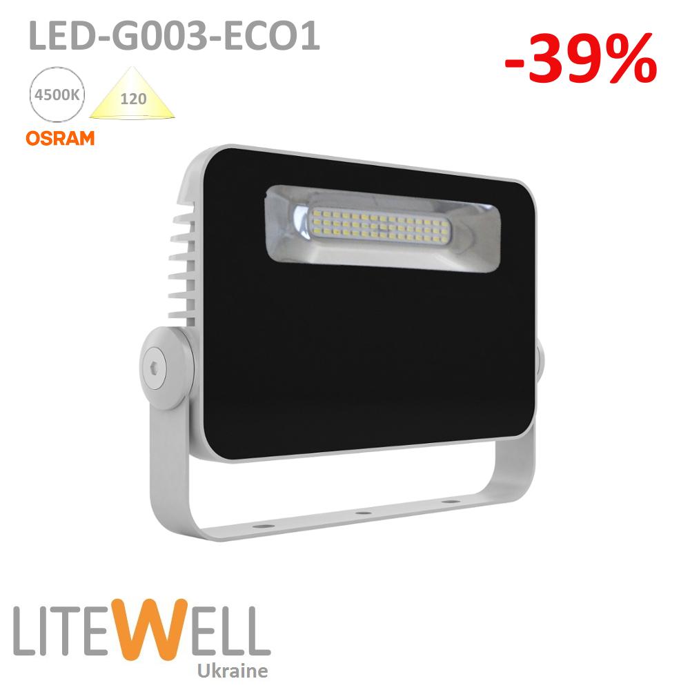 LED-G003