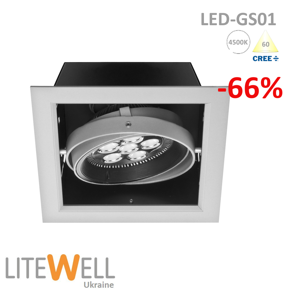 LED-GS01 NW 60˚ Sale2019