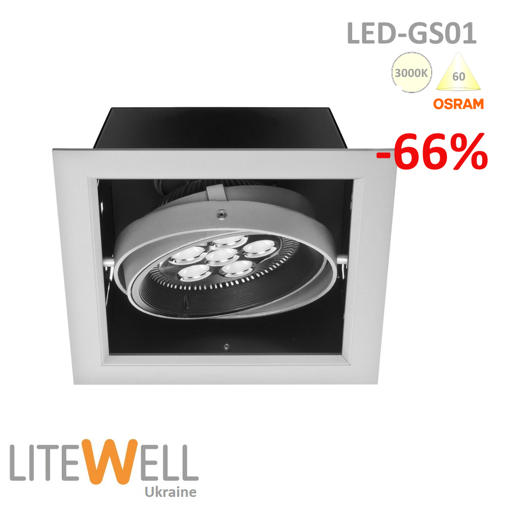 LED-GS01 WW 60˚ Sale2019