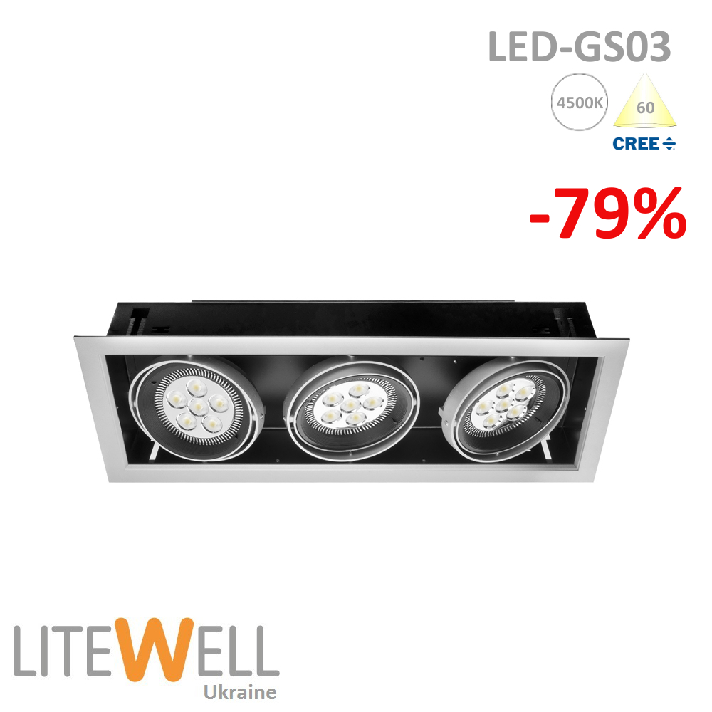 LED-GS03 NW 60° Cree Sale2019
