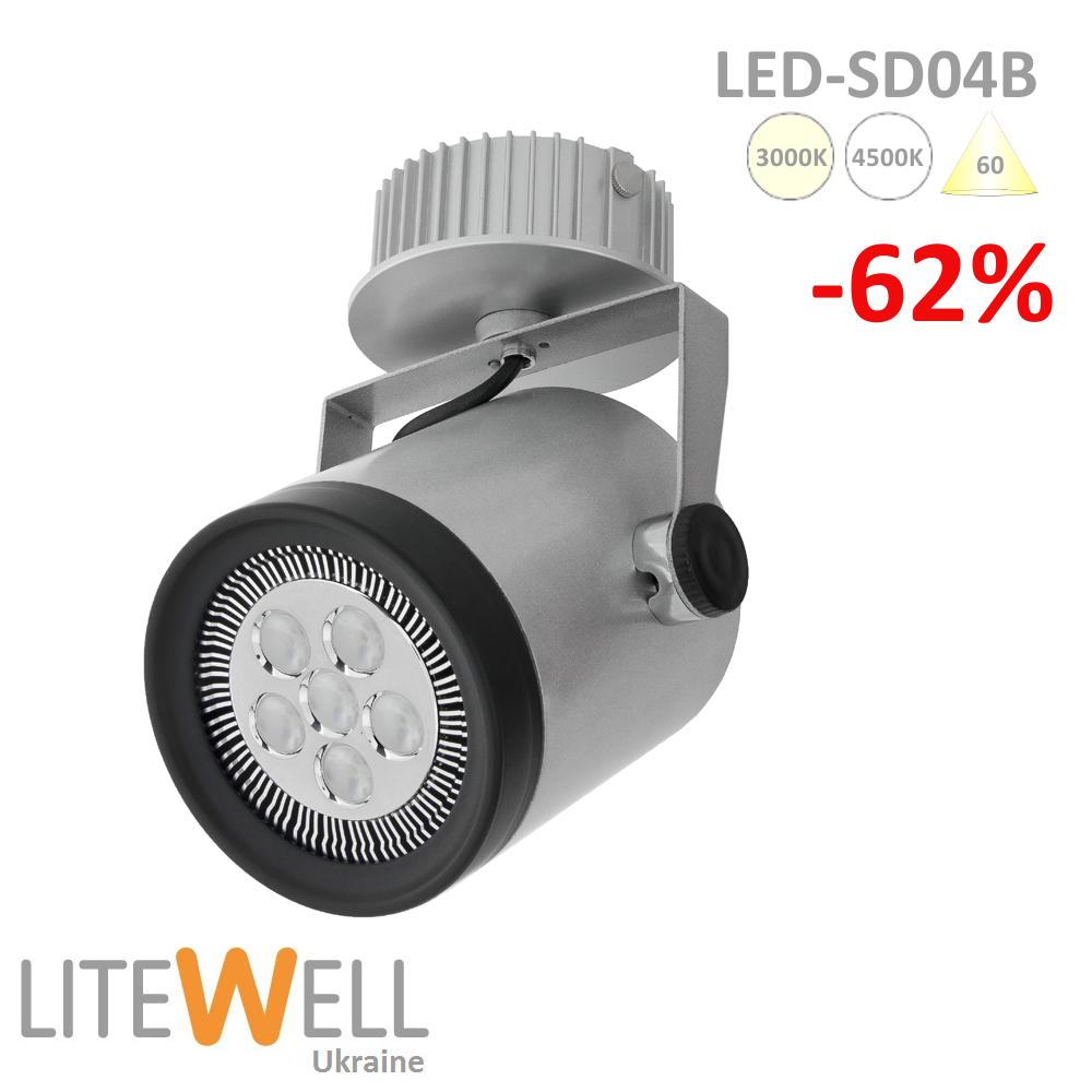 LED-SD04B Sale2019
